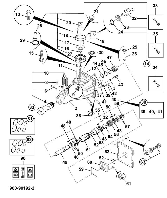 160 Hi Flow Spare Parts